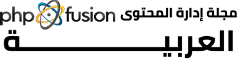 phpfusion-ar.xyz/images/php-fusion-logo.png